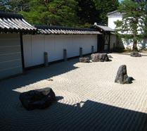 Japansk kultur og kommunikationskurser