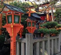 Japansk kultur og kommunikationskurser hos japanbridge.dk